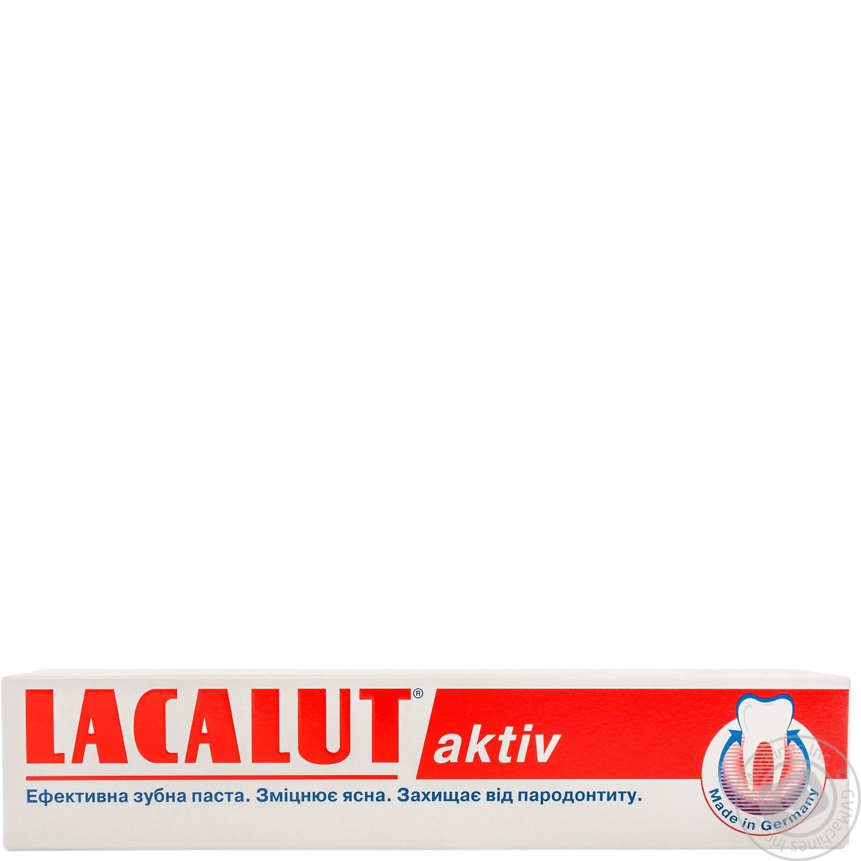 Зубная паста Lacalut Актив 75мл