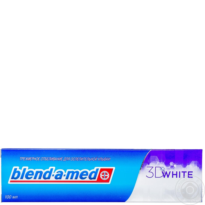 Зубная паста Blend-a-med 3D White 100мл