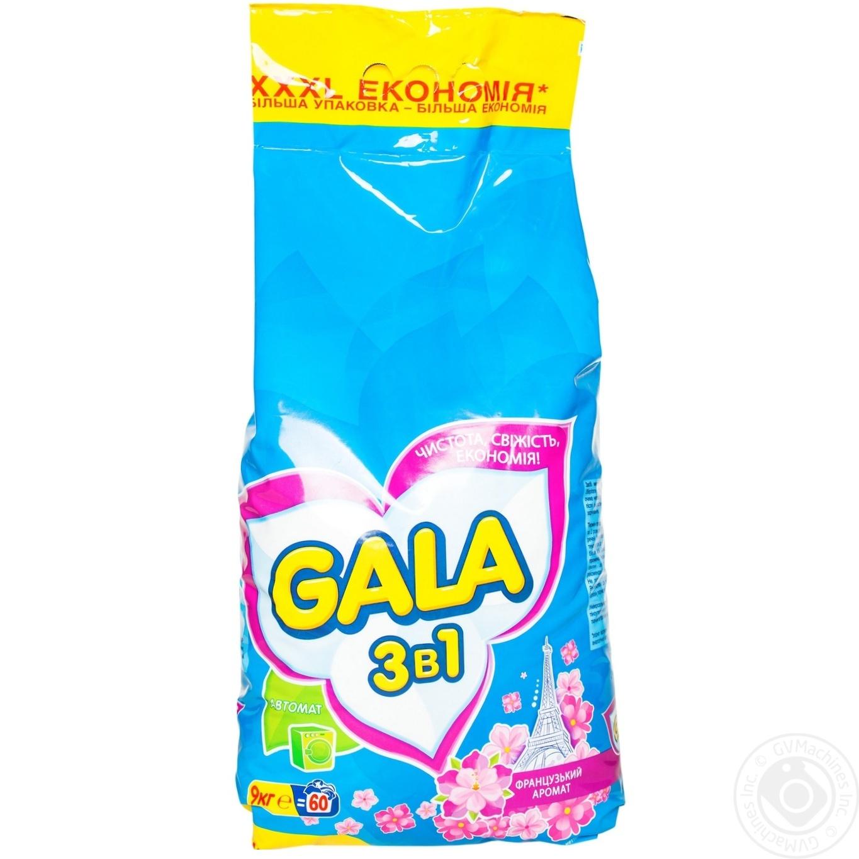 Стиральный порошок Gala 3в1 Французский аромат автомат 9000г