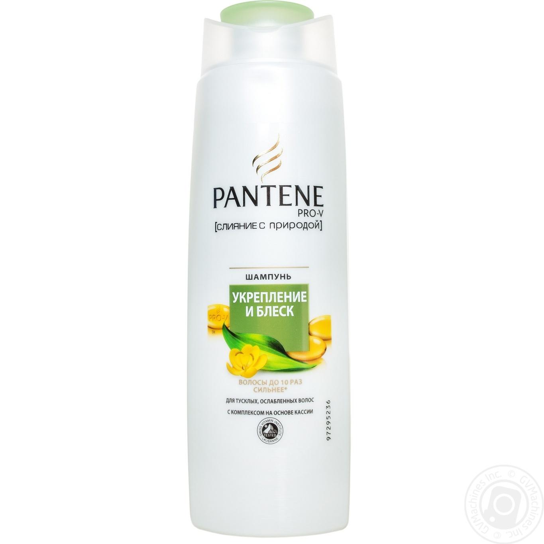 Шампунь Pantene Pro-V Слияние с природой 250мл