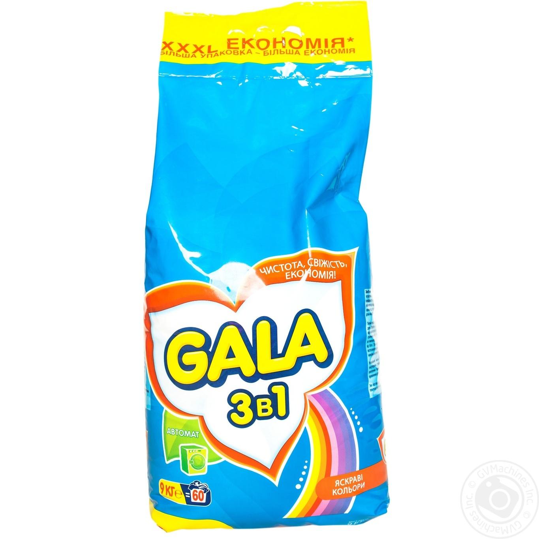Стиральный порошок Gala Яркие цвета автомат 9000г
