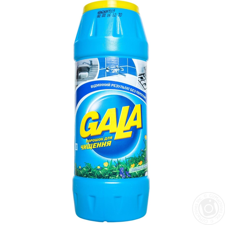 Порошок для чистки Gala Весенняя свежесть 500г