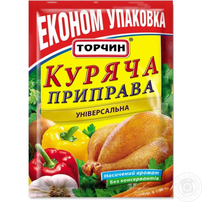 Приправа Торчин Куриная универсальная 180г