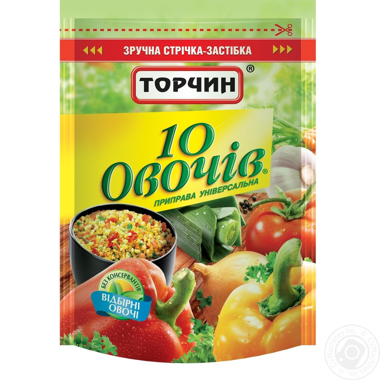 Приправа универсальная Торчин 10 овощей 170г