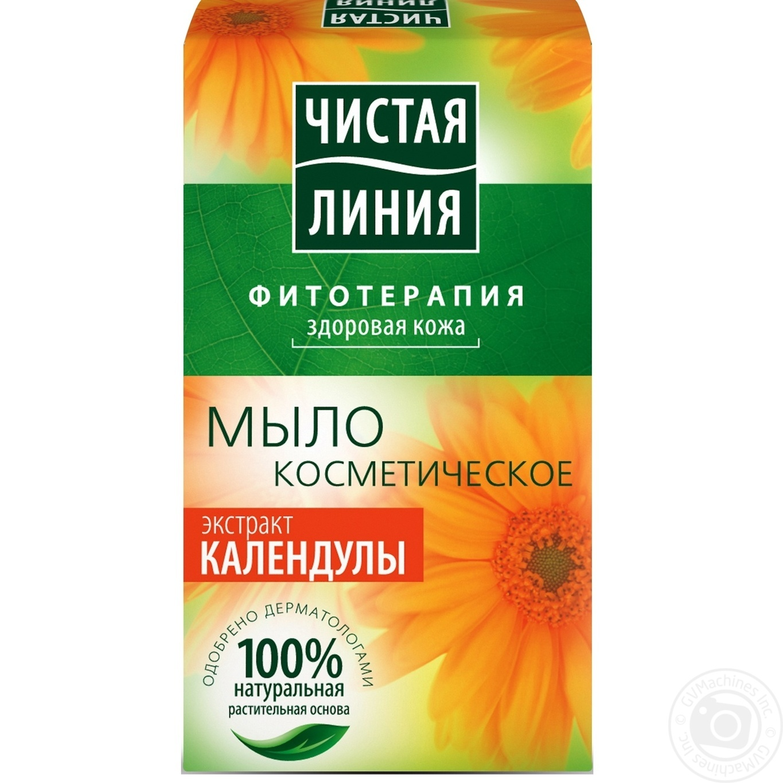 Мыло косметическое Чистая Линия экстракт календулы 80г