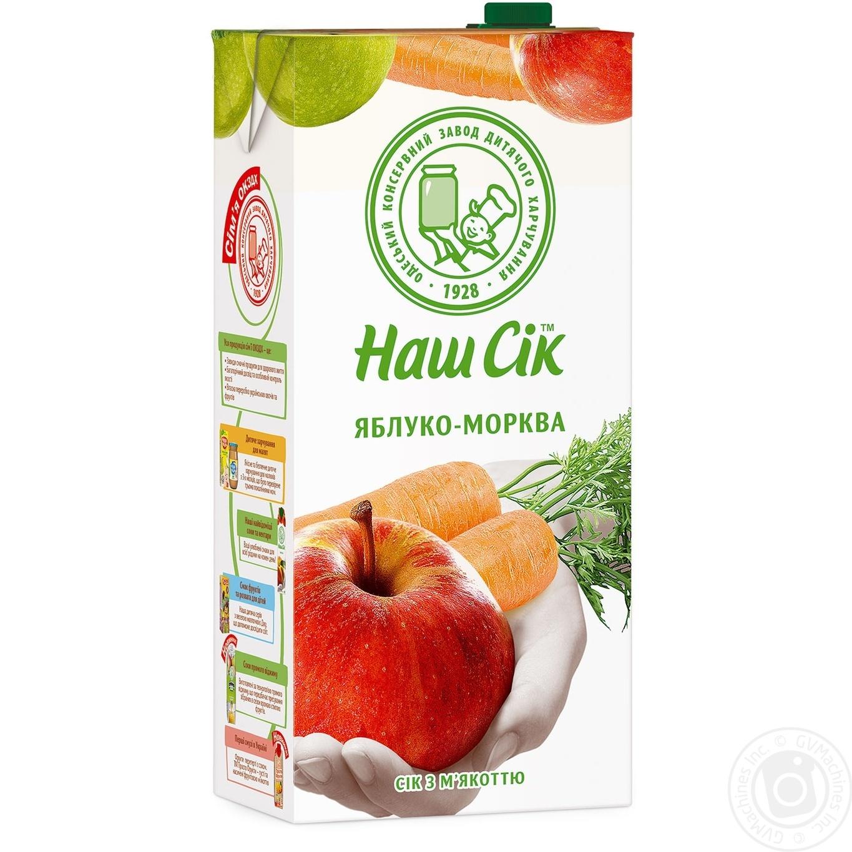 Сок Наш Сок яблочно-морковный с мякотью 1930мл