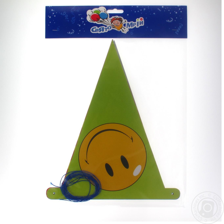 Украшение праздничное флаг баннер