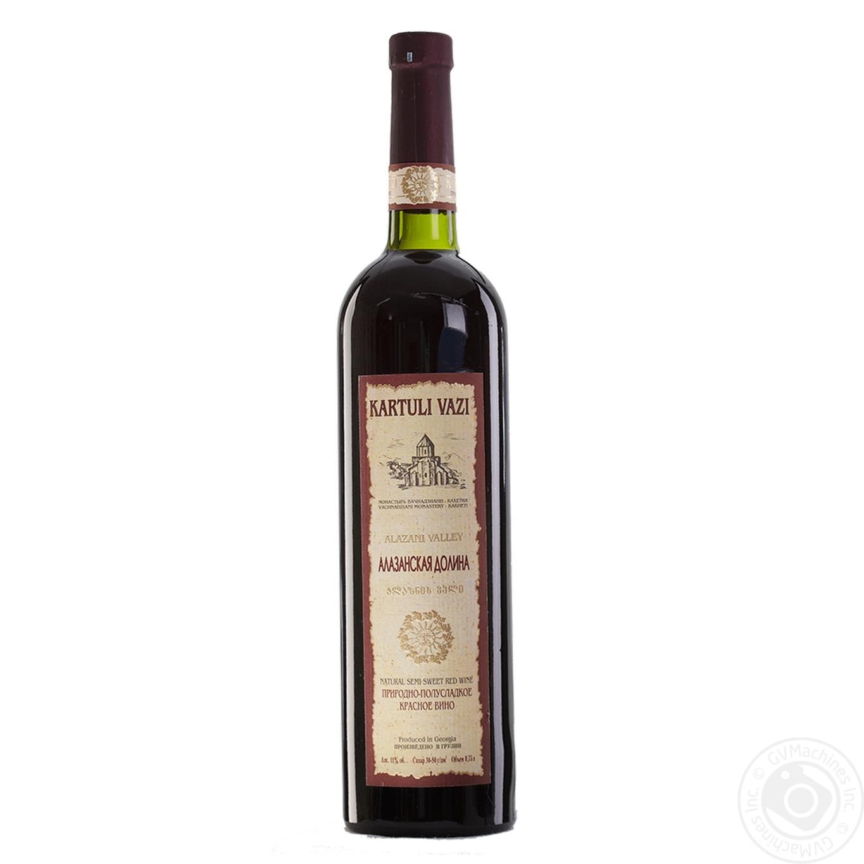 Вино красное Картули Вази Алазанская Долина натуральное виноградное высококачественное природно-полусладкое 11% 750мл