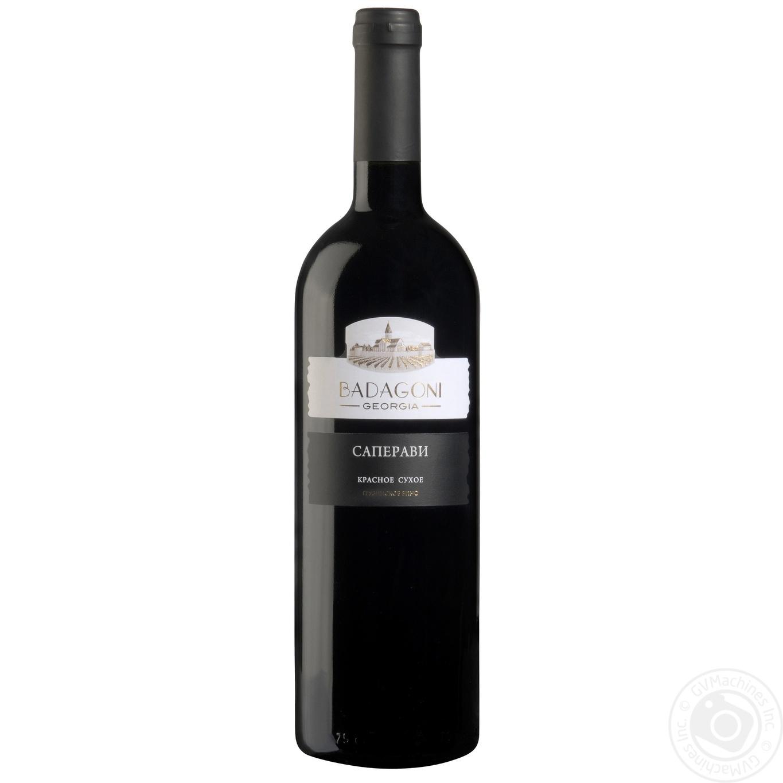 Вино Badagoni Саперави красное сухое 0,75л