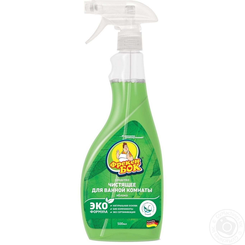 Экологическое средство Фрекен Бок Яблоко для мытья ванной комнаты 500мл