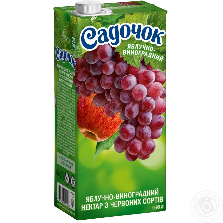 Нектар Садочок яблочно-виноградный из красных сортов 950мл