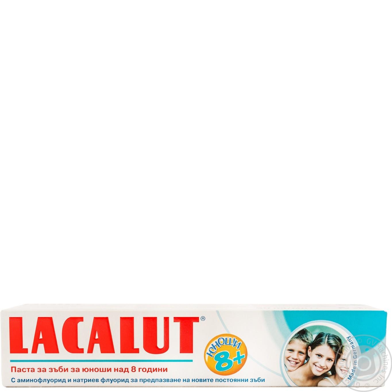 Зубная паста Lacalut подросткам 8 + 50мл
