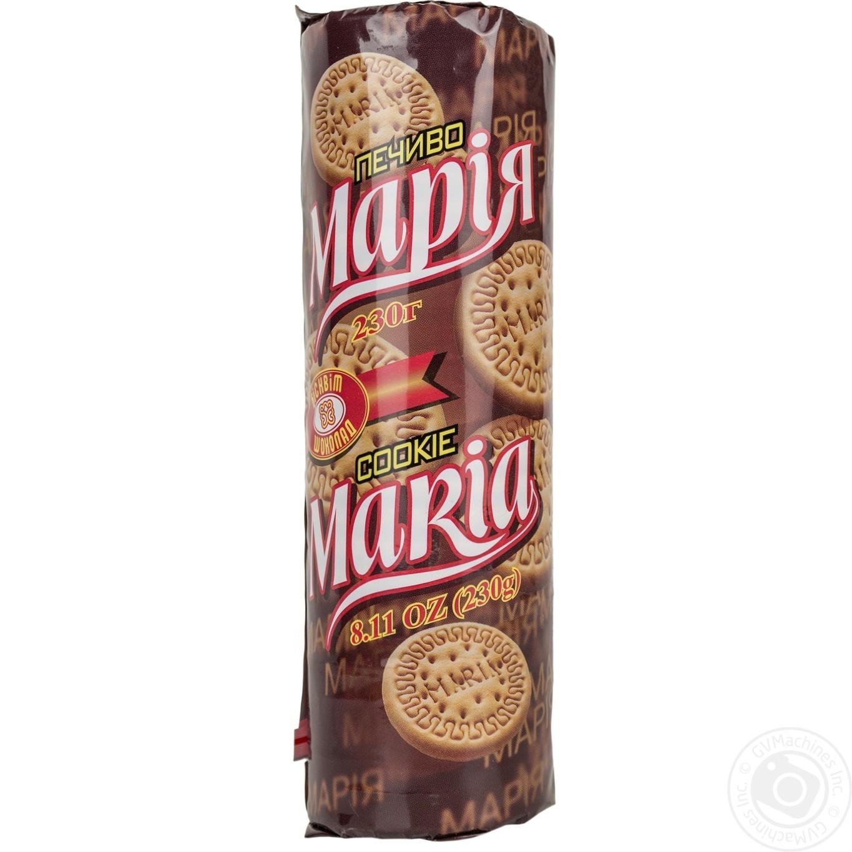 Печенье Мария 230г