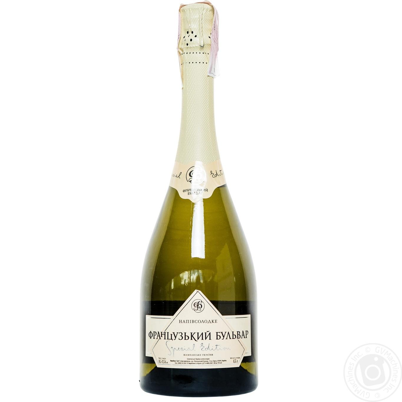 Вино игристое Французский бульвар Special edition белое полусладкое 0,75л