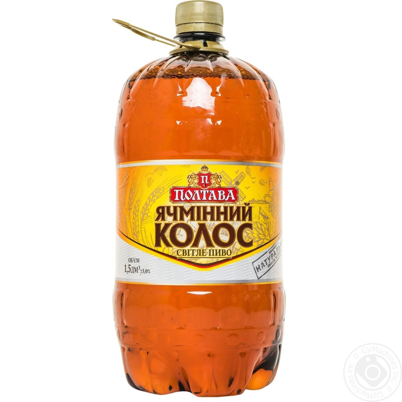 Пиво Полтава Ячменный Колос светлое пастеризованное 4.4%об. 1500мл