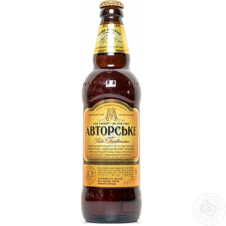 Пиво Первая приватная броварня Авторское полутёмное 6.8%об. 500мл