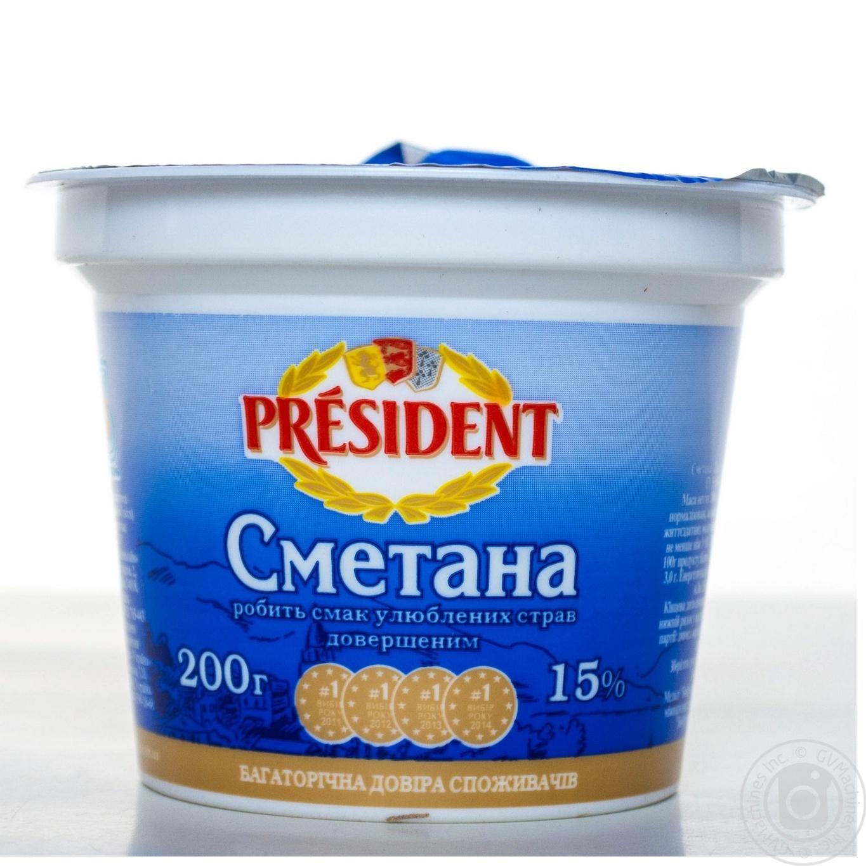 Сметана Президент 15% 200г