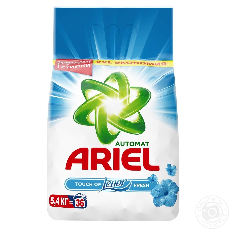 Стиральный порошок Ariel для автоматической стирки с эффектом Lenor 5,4кг
