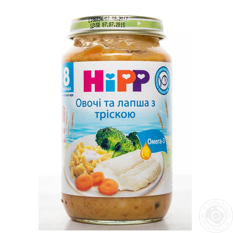 Пюре Hipp Овощи и лапша с треской с 8-ми месяцев 220г