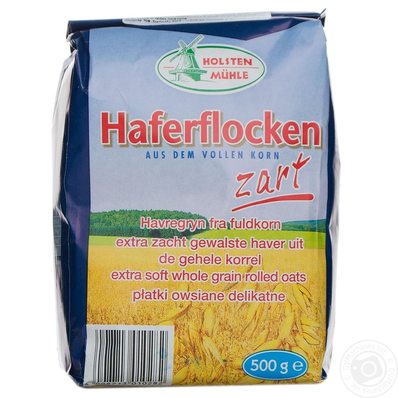 Хлопья овсяные Брюгген Хаферфлокен из цельного зерна 500г