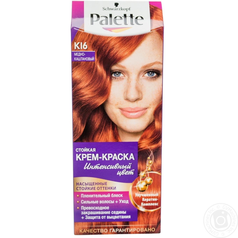 Краска для волос Palette KI6 медно-каштановый 1шт