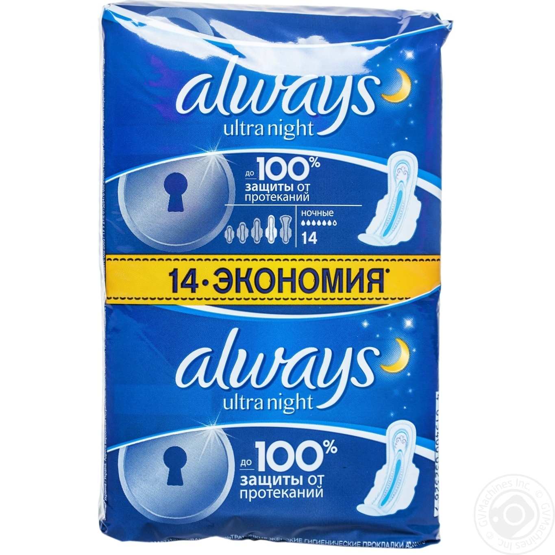 Гигиенические прокладки Always Ultra Night 14шт