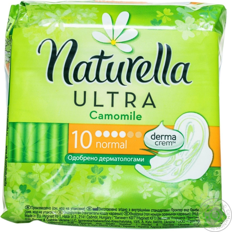 Гигиенические прокладки Naturella Ultra Camomile Normal 10шт