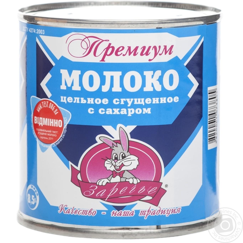 Молоко сгущенное Заречье Премиум цельное с сахаром 8.5% 370г