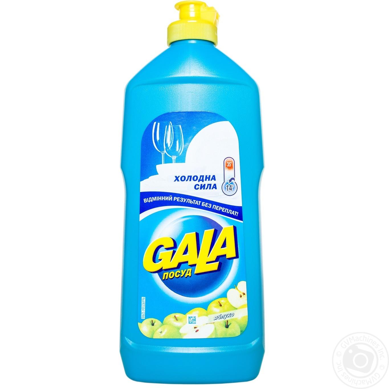 Средство для мытья посуды Gala Яблоко 500мл