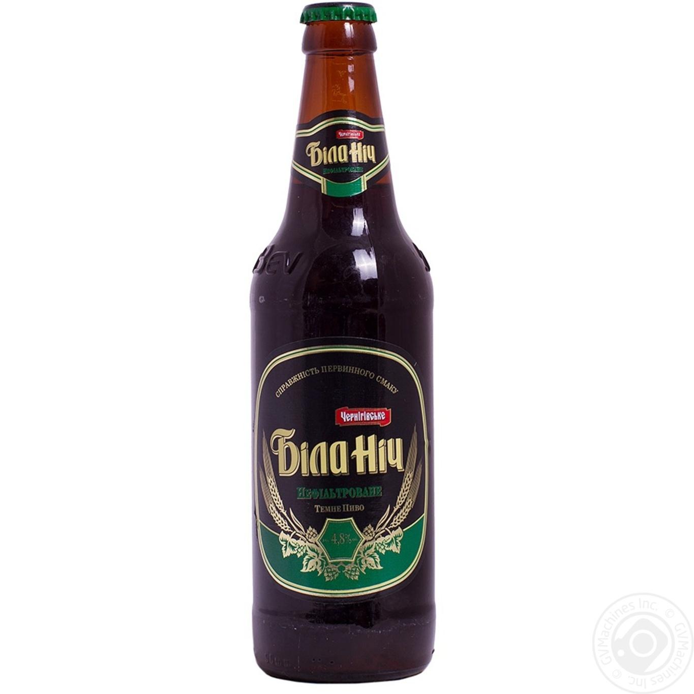 Пиво Черниговское Белая Ночь тёмное 4.8%об. 500мл