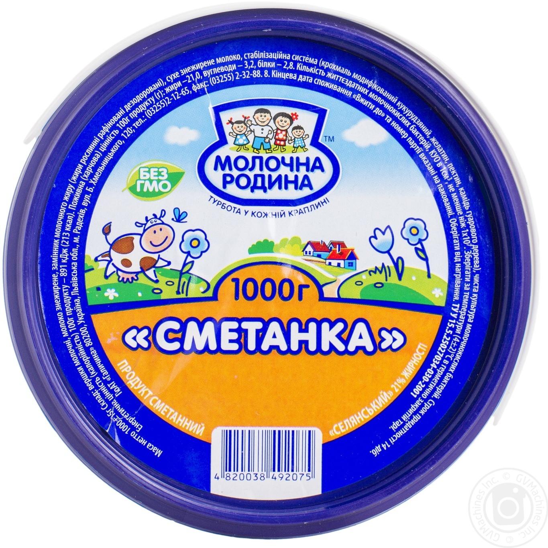 Продукт сметанный Молочна родына 21% 1кг