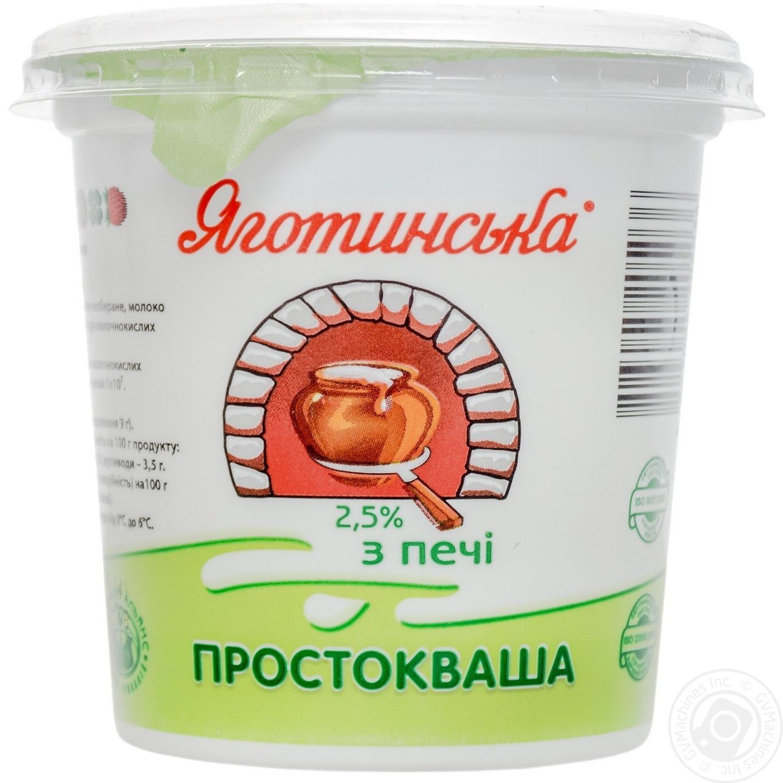Простокваша Яготинская Из печи 2.5% 300г