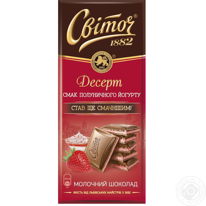Шоколад Свиточ Дессерт вкус клубничного йогурта молочный 90г