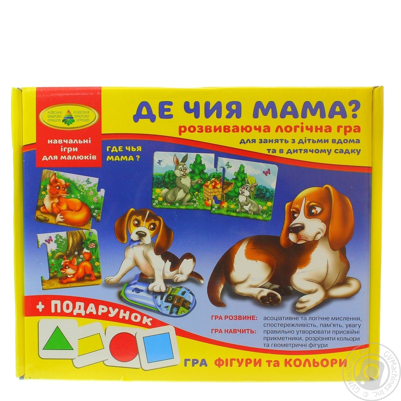 Развивающая логическая игра Где чья мама?