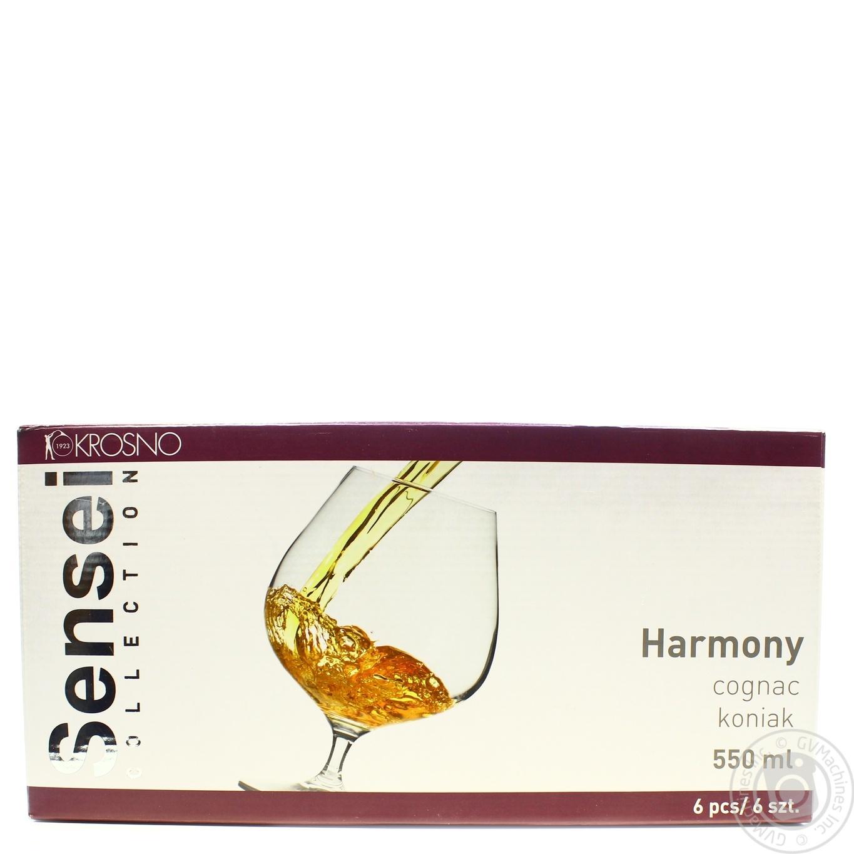 Набор бокалов Krosno Harmony для коньяка 6штх550мл
