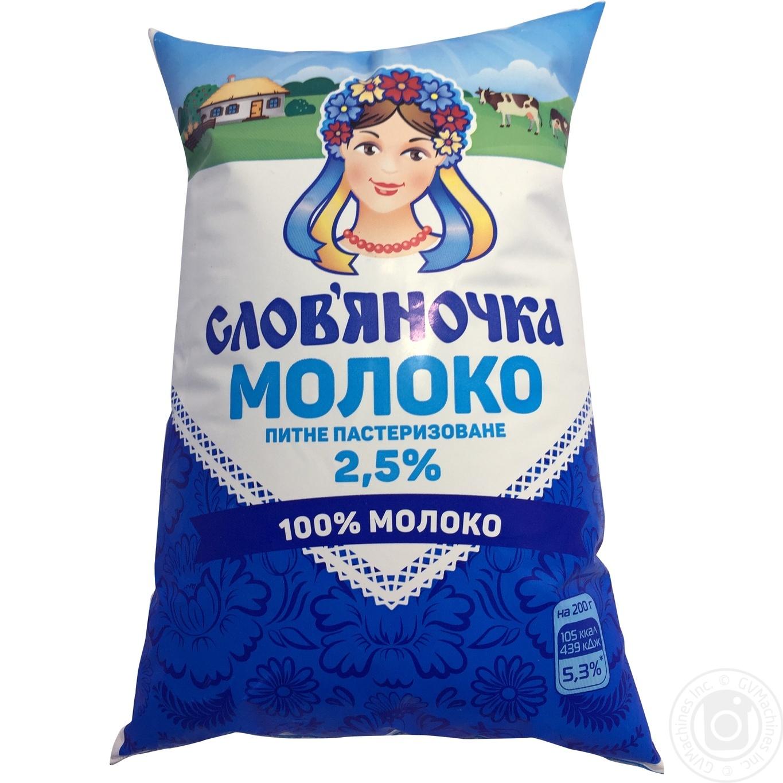 Молоко Славяночка пастеризованное 2.5% 870г
