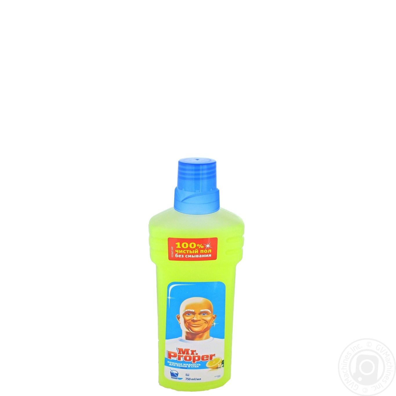 Средство Mr. Proper универсальное лимон 750мл