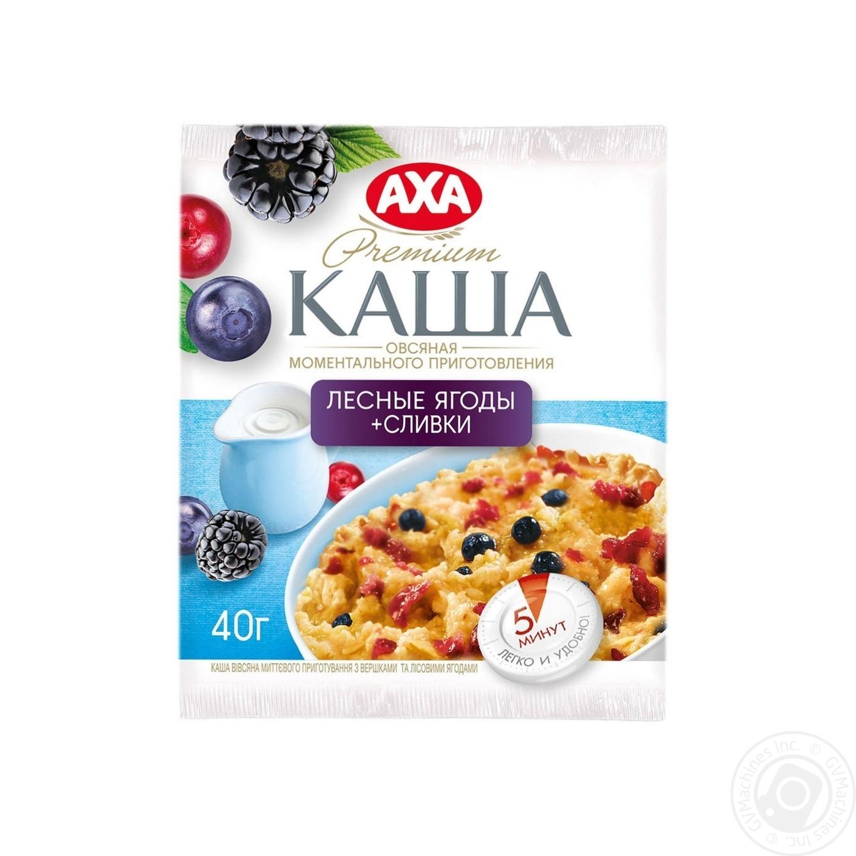 Каша Axa овсяная cо сливками и лесными ягодами 40г