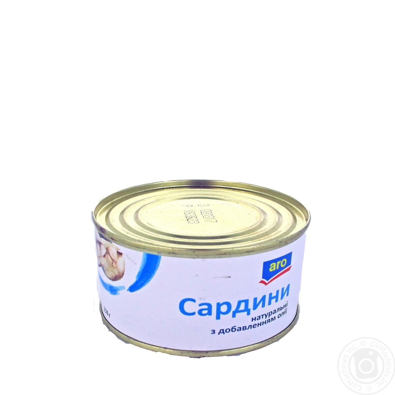 Сардины Aro натуральные с добавлением масла