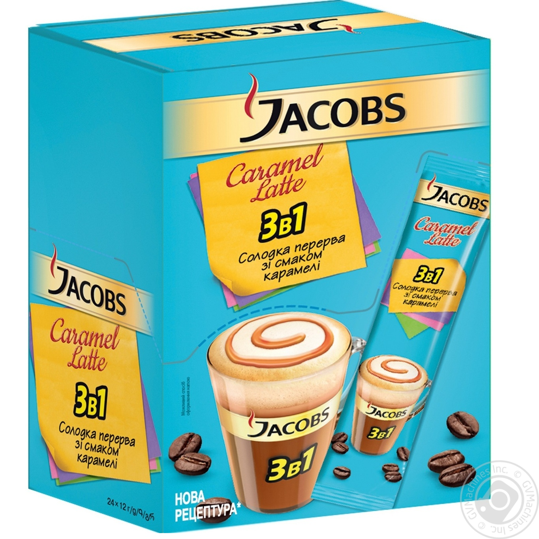 JACOBS 3В1 КАРАМ-ЛАТТЕ 24*12,5