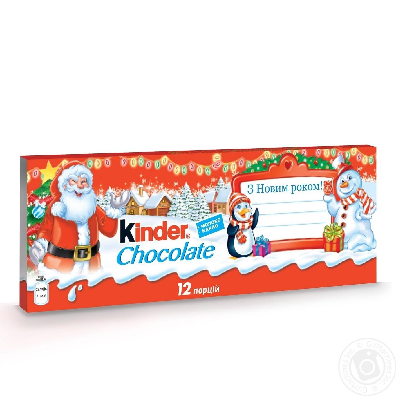 Подарок новогодний Kinder Шоколад Т12 * 6 150г