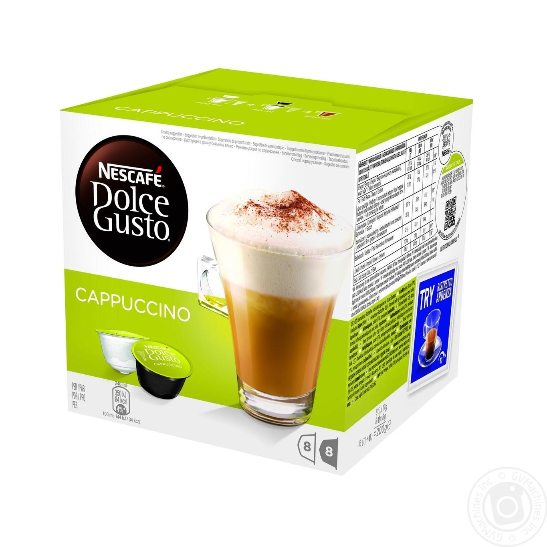 Напиток кофейный Nescafe Dolce Gusto Капучино в капсулах 16шт 200г