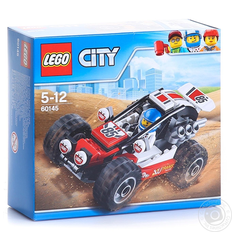 LEGO БАГГІ  60145