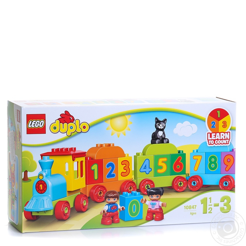 LEGO ПОТЯГ ІЗ ЦИФРАМИ  10847