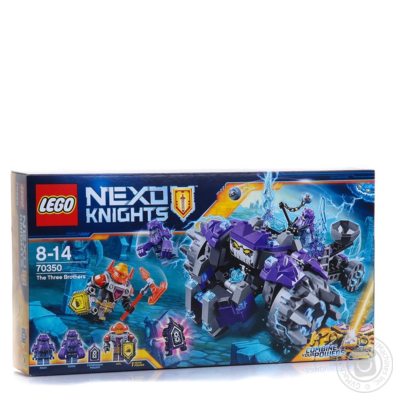 LEGO ТРОЄ БРАТІВ  70350