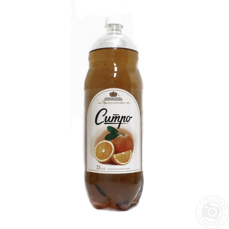 Напиток безалкогольный Оболонь Ситро сильногазированый 2л