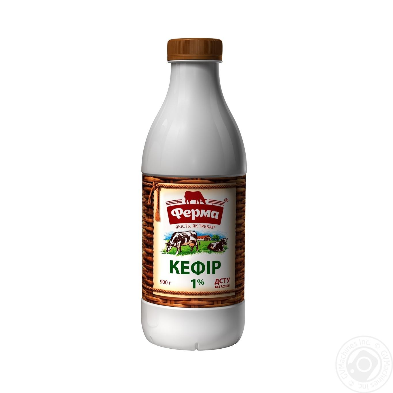 Кефир Ферма 1,0% ПЕТ 900г