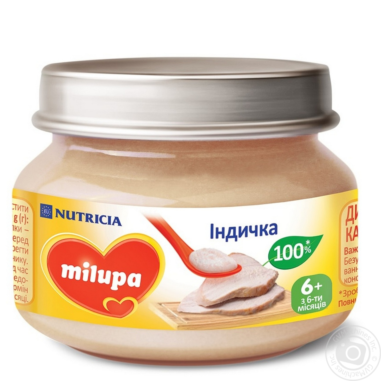 MILUPA М'ЯС. ПЮРЕ 80Г ІНДИЧКА