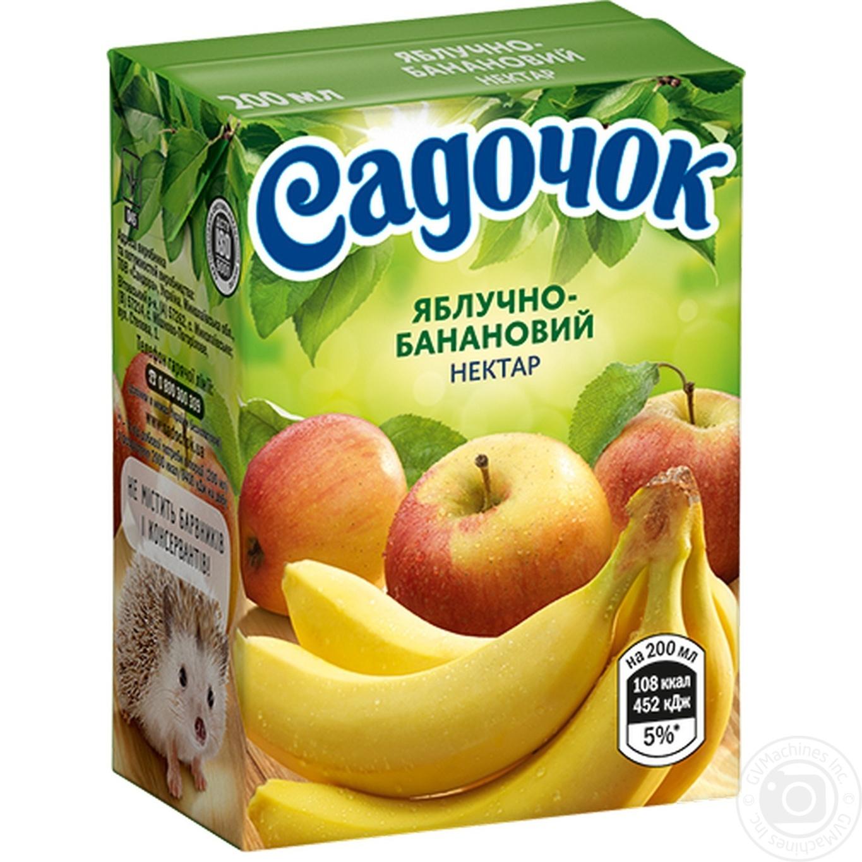 Нектар Садочок яблочно-банановый с мякотью стерилизованный 200мл