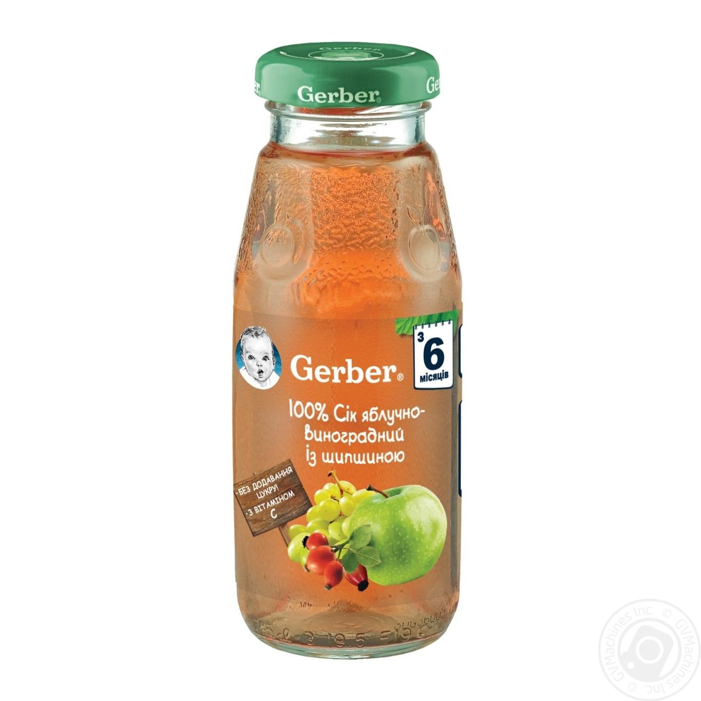 Сок Гербер яблочно-виноградный детский восстановленный осветленный пастеризованный без сахара с витамином С с 6 месяцев 175мл